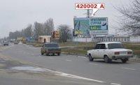 Билборд №150583 в городе Каховка (Херсонская область), размещение наружной рекламы, IDMedia-аренда по самым низким ценам!