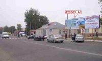 Билборд №150585 в городе Каховка (Херсонская область), размещение наружной рекламы, IDMedia-аренда по самым низким ценам!