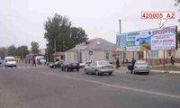 Билборд №150586 в городе Каховка (Херсонская область), размещение наружной рекламы, IDMedia-аренда по самым низким ценам!