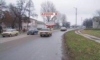 Билборд №150590 в городе Каховка (Херсонская область), размещение наружной рекламы, IDMedia-аренда по самым низким ценам!