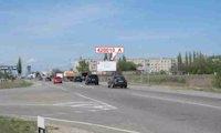 Билборд №150592 в городе Алешки(Цюрупинск) (Херсонская область), размещение наружной рекламы, IDMedia-аренда по самым низким ценам!
