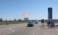Билборд №150593 в городе Алешки(Цюрупинск) (Херсонская область), размещение наружной рекламы, IDMedia-аренда по самым низким ценам!