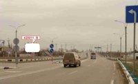 Билборд №150595 в городе Алешки(Цюрупинск) (Херсонская область), размещение наружной рекламы, IDMedia-аренда по самым низким ценам!
