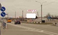 Билборд №150596 в городе Алешки(Цюрупинск) (Херсонская область), размещение наружной рекламы, IDMedia-аренда по самым низким ценам!