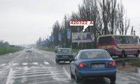 Билборд №150732 в городе Новая Каховка (Херсонская область), размещение наружной рекламы, IDMedia-аренда по самым низким ценам!