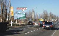 Билборд №150733 в городе Новая Каховка (Херсонская область), размещение наружной рекламы, IDMedia-аренда по самым низким ценам!