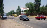 Билборд №150734 в городе Новая Каховка (Херсонская область), размещение наружной рекламы, IDMedia-аренда по самым низким ценам!
