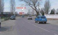 Билборд №150743 в городе Скадовск (Херсонская область), размещение наружной рекламы, IDMedia-аренда по самым низким ценам!