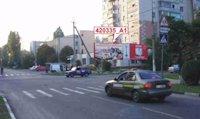 Билборд №150744 в городе Скадовск (Херсонская область), размещение наружной рекламы, IDMedia-аренда по самым низким ценам!