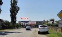 Билборд №150748 в городе Скадовск (Херсонская область), размещение наружной рекламы, IDMedia-аренда по самым низким ценам!