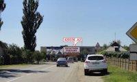 Билборд №150749 в городе Скадовск (Херсонская область), размещение наружной рекламы, IDMedia-аренда по самым низким ценам!
