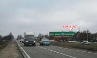 Билборд №150829 в городе Посад-Покровское (Херсонская область), размещение наружной рекламы, IDMedia-аренда по самым низким ценам!