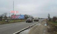 Билборд №150830 в городе Посад-Покровское (Херсонская область), размещение наружной рекламы, IDMedia-аренда по самым низким ценам!