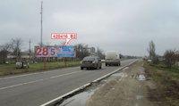 Билборд №150831 в городе Посад-Покровское (Херсонская область), размещение наружной рекламы, IDMedia-аренда по самым низким ценам!