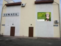 Билборд №150866 в городе Измаил (Одесская область), размещение наружной рекламы, IDMedia-аренда по самым низким ценам!
