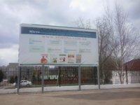 Билборд №150880 в городе Александрия (Кировоградская область), размещение наружной рекламы, IDMedia-аренда по самым низким ценам!