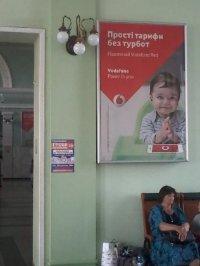Indoor №150881 в городе Знаменка (Кировоградская область), размещение наружной рекламы, IDMedia-аренда по самым низким ценам!