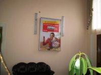 Indoor №150882 в городе Кропивницкий(Кировоград) (Кировоградская область), размещение наружной рекламы, IDMedia-аренда по самым низким ценам!