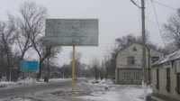 Билборд №151189 в городе Балта (Одесская область), размещение наружной рекламы, IDMedia-аренда по самым низким ценам!