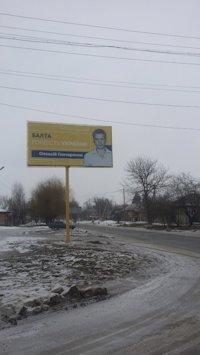 Билборд №151190 в городе Балта (Одесская область), размещение наружной рекламы, IDMedia-аренда по самым низким ценам!