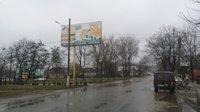 Билборд №151192 в городе Балта (Одесская область), размещение наружной рекламы, IDMedia-аренда по самым низким ценам!