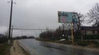 Билборд №151193 в городе Балта (Одесская область), размещение наружной рекламы, IDMedia-аренда по самым низким ценам!