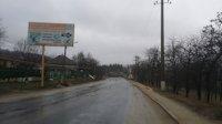 Билборд №151194 в городе Балта (Одесская область), размещение наружной рекламы, IDMedia-аренда по самым низким ценам!