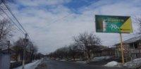 Билборд №151195 в городе Балта (Одесская область), размещение наружной рекламы, IDMedia-аренда по самым низким ценам!