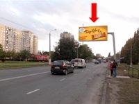 Билборд №151498 в городе Одесса (Одесская область), размещение наружной рекламы, IDMedia-аренда по самым низким ценам!