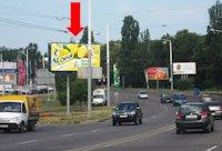 Билборд №151507 в городе Одесса (Одесская область), размещение наружной рекламы, IDMedia-аренда по самым низким ценам!