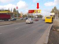Билборд №151518 в городе Одесса (Одесская область), размещение наружной рекламы, IDMedia-аренда по самым низким ценам!