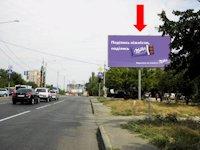 Билборд №151521 в городе Одесса (Одесская область), размещение наружной рекламы, IDMedia-аренда по самым низким ценам!