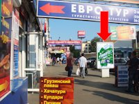 Ситилайт №153765 в городе Полтава (Полтавская область), размещение наружной рекламы, IDMedia-аренда по самым низким ценам!