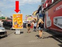 Ситилайт №153766 в городе Полтава (Полтавская область), размещение наружной рекламы, IDMedia-аренда по самым низким ценам!