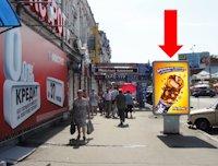Ситилайт №153767 в городе Полтава (Полтавская область), размещение наружной рекламы, IDMedia-аренда по самым низким ценам!