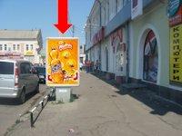 Ситилайт №153772 в городе Полтава (Полтавская область), размещение наружной рекламы, IDMedia-аренда по самым низким ценам!