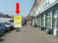 Ситилайт №153774 в городе Полтава (Полтавская область), размещение наружной рекламы, IDMedia-аренда по самым низким ценам!