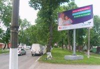 Билборд №153797 в городе Прилуки (Черниговская область), размещение наружной рекламы, IDMedia-аренда по самым низким ценам!