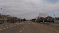 Билборд №153798 в городе Приморск (Запорожская область), размещение наружной рекламы, IDMedia-аренда по самым низким ценам!
