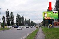 Билборд №153868 в городе Ровно (Ровенская область), размещение наружной рекламы, IDMedia-аренда по самым низким ценам!