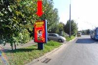Ситилайт №153883 в городе Ровно (Ровенская область), размещение наружной рекламы, IDMedia-аренда по самым низким ценам!