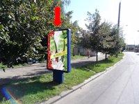 Ситилайт №153885 в городе Ровно (Ровенская область), размещение наружной рекламы, IDMedia-аренда по самым низким ценам!