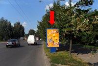 Ситилайт №153886 в городе Ровно (Ровенская область), размещение наружной рекламы, IDMedia-аренда по самым низким ценам!