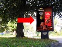 Ситилайт №153903 в городе Ровно (Ровенская область), размещение наружной рекламы, IDMedia-аренда по самым низким ценам!