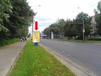 Ситилайт №153915 в городе Ровно (Ровенская область), размещение наружной рекламы, IDMedia-аренда по самым низким ценам!