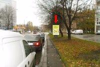 Ситилайт №153920 в городе Ровно (Ровенская область), размещение наружной рекламы, IDMedia-аренда по самым низким ценам!