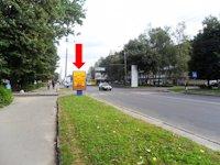 Ситилайт №153923 в городе Ровно (Ровенская область), размещение наружной рекламы, IDMedia-аренда по самым низким ценам!