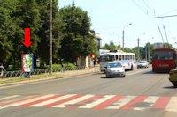 Ситилайт №153925 в городе Ровно (Ровенская область), размещение наружной рекламы, IDMedia-аренда по самым низким ценам!