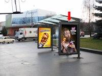 Ситилайт №153927 в городе Ровно (Ровенская область), размещение наружной рекламы, IDMedia-аренда по самым низким ценам!