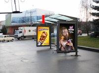 Ситилайт №153928 в городе Ровно (Ровенская область), размещение наружной рекламы, IDMedia-аренда по самым низким ценам!